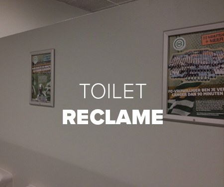 Website Blokken_Stadion exposure_toilet reclame